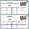 Calendarización de estrategias globalizadoras