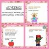 Maravillosos diseños ¿Qué son los adverbios?