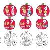 Manzanas numéricas